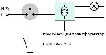 Подключение понижающего трансформатора через выключатель