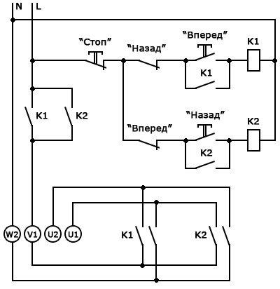 Схема однофазного реверсивного двигателя